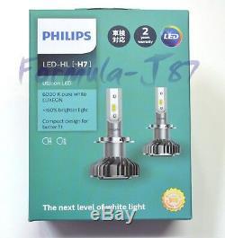 Philips Ultinon LED Kit White 6000K H7 Two Bulbs Head Light High Beam Lamp Fit